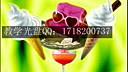 珍珠奶茶加盟店排行榜_珍珠奶茶加盟店一万元_珍珠奶茶加盟店有哪些6