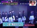 [早期节目]AKB48 中川翔子金田美香が訪問AKB48劇場 王様のブランチ