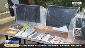 香港:警方打击非法赌球拘捕多人 搜获近4亿港元投注纪录