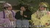 【Anita Mui字幕组】梅艳芳 + 梁祝(娛訪)