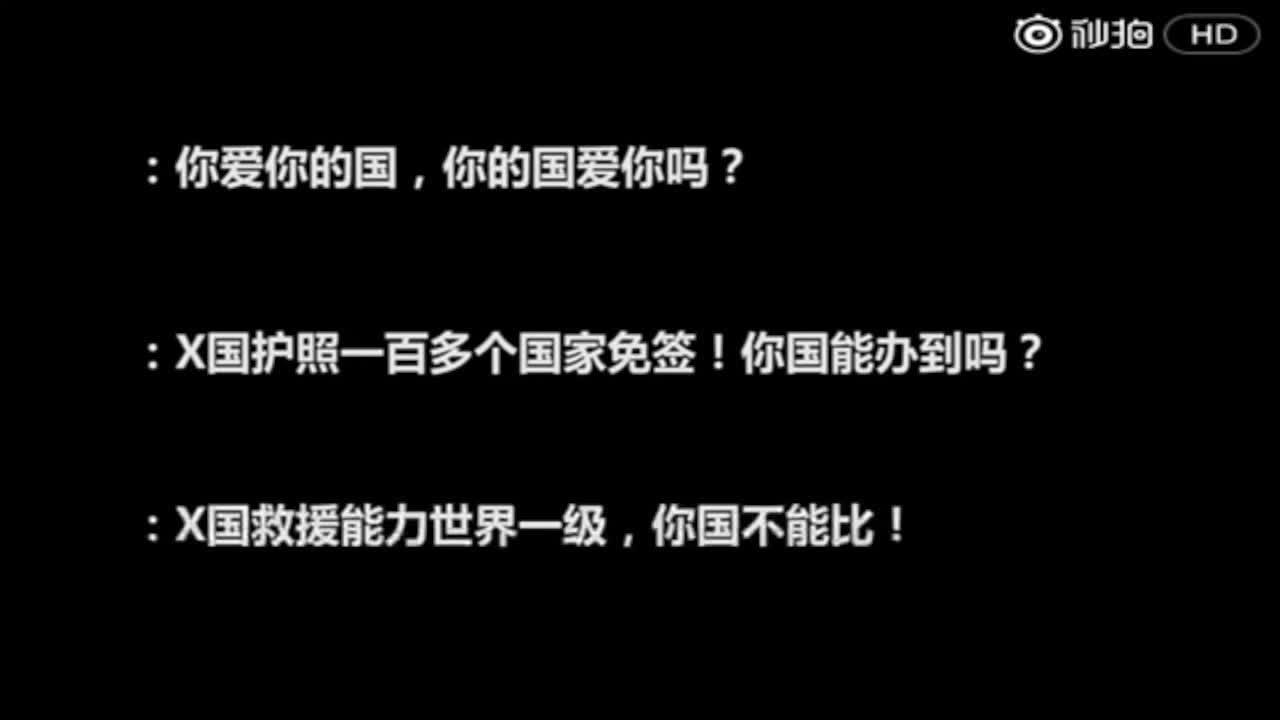 中國大陸-(轉載)撤僑,如您所願,這就是強大海軍,給人民帶來的安全感。