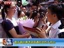 重庆首份高考录取通知书昨天发出 130710 早新闻