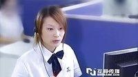 中国电信号码百事通