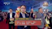 《大圣归来》刘志江、胡明一、田晓鹏、张路伟亮相红毯