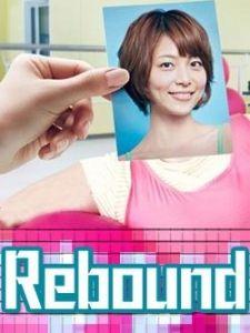 Rebound减肥反弹