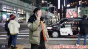 JSA北京小王哥_2019-12-29 17时50分【东京Day2】和武田老师吃饭