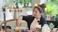 中餐厅:赵薇搅奶油手臂都要甩出去了