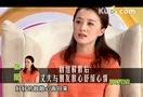 夫导妇演徐露姜凯阳 地毯式搜索到十年前情书曝光.q