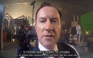 【熟肉】《神探夏洛克》第四季幕后视频--《马克·加蒂斯的视频日记:最后的场景》【新浪微博@神探夏洛克资讯】