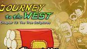 Chapter 13: The True Scriptures