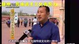 山东万鹏教育集团东方西点军训专题视频