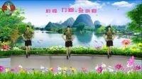 西羊羔菊梅广场舞[美丽的遇见]水兵舞 编舞杨丽萍