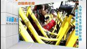 共享单车频遭破坏 九零后女生手绘修补车牌