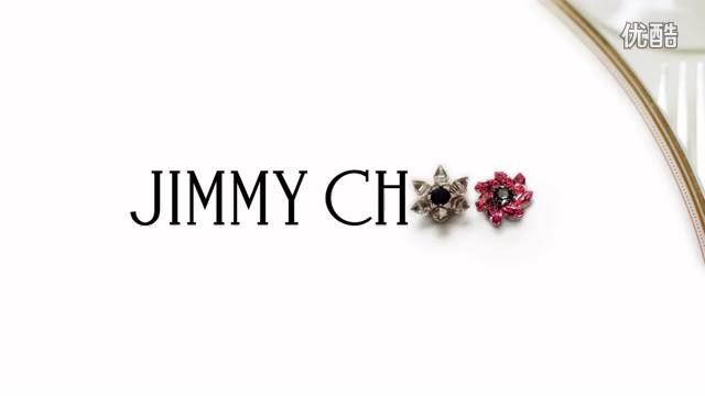 Jimmy Choo 2017