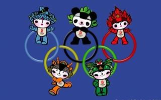 北京奥运会宣传歌曲集