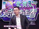 2011-2-8《爱情连连看》浙江卫视官方网站-高清正版在线观看.flv2011-4-13