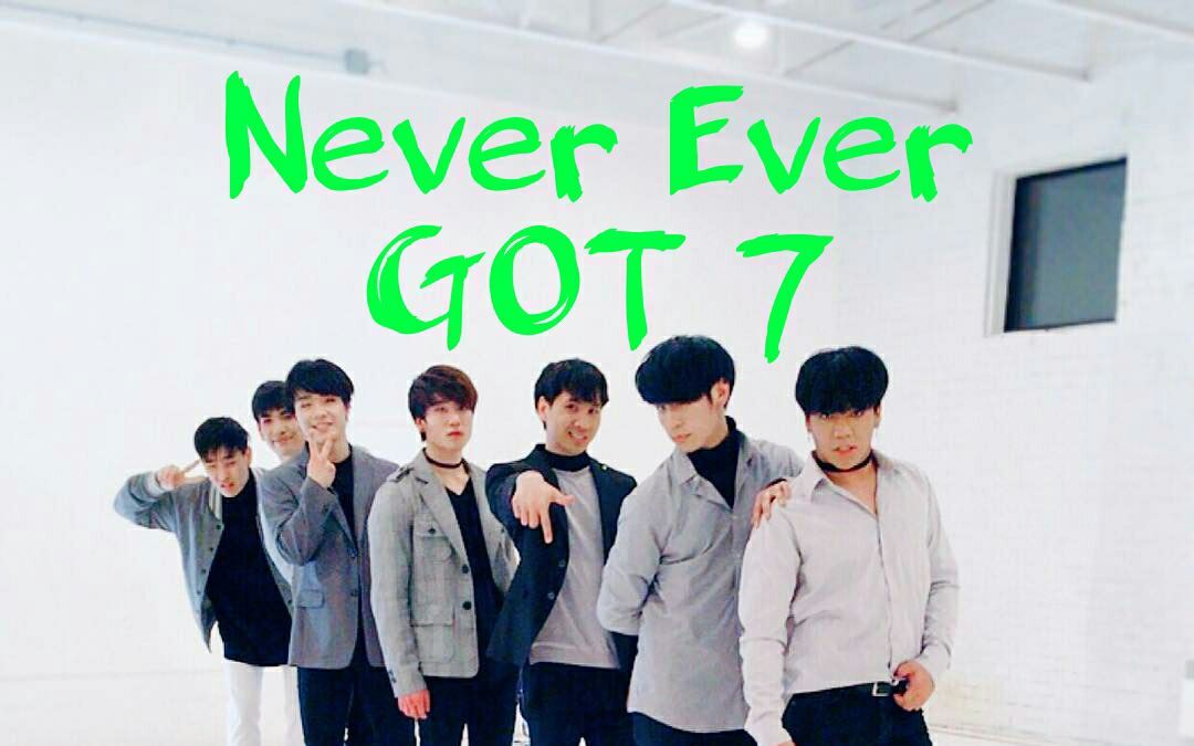 [EAST2WEST]DanceCover【 GOT7-Never Ever 】
