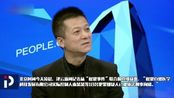 权健金钱帝国风雨飘摇 束昱辉被警方刑事拘留
