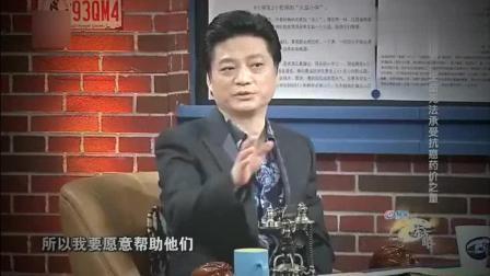 崔永元对话陆勇——《我不是药神》原型,听听崔永元和他的聊天