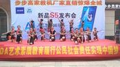 辛集金达莱少儿艺术团《绒花》步步高新品发布会舞台演出