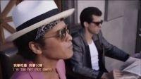 Mark Ronson(马克·荣森)Bruno Mars(布鲁诺·马尔斯) - Uptown Funk