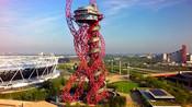 世界上最贵的滑梯,蛇形盘旋耗资2.8亿人民币,费用按秒计算!