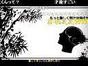 【2010-11-10Target弹幕】only my railgun【ぐるたみん】