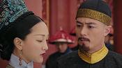 《如懿传》第74集看点:皇上如懿又吵架,婉嫔道歉