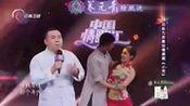 中国情歌汇田娃献唱二人转版《小芳》,好听极了!