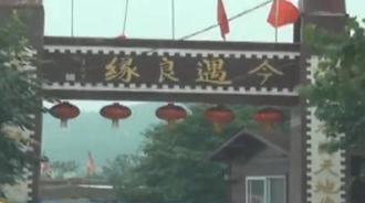 北京多名民警布局突袭一农家院,院内竟是赌场