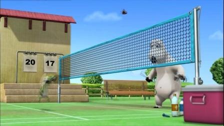 倒霉熊第3季 第09集 羽毛球