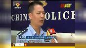 广东:闹市连环抢劫 最终难逃法网