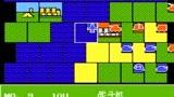 经典策略游戏《大战略》(中文)2关-针眼岛之战 快速过关