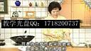 煎煸炸爆_煎煸炸爆的做法_煎煸炸爆加盟_煎煸炸爆的制作方法009-www.ganguopeifang.com