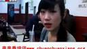 串串香加盟_www.chuanchuanxiang.org