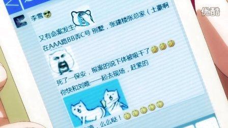 11 中国惊奇先生