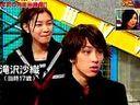 090520 関ジャニ∞のジャニ勉 (滝沢沙織) #105