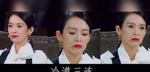 章子怡诠释你什么货色我什么脸色,周一围在演员的诞生能走多远?