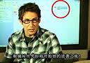 [Big笑工坊]《异形大战阿凡达》44[www.7791.com.cn]