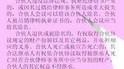 律师实务34-视频-西安交大-要密码到www.Daboshi.com—在线播放—优酷网,视频高清在线观看