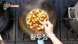 李大厨辣椒油炒洋葱放入牛肉,做的麻婆豆腐盖饭,十分好吃