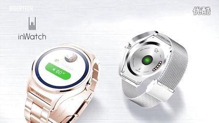 inWatch 腾讯小鲸 智能手表