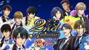 【生肉】新网球王子RisingBeat[LET'S GO ! /~2ed Anniversary~]活动剧情(仅最终话)