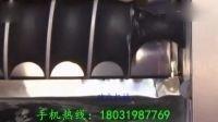 河北 馒头机械 视频