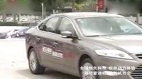 蒙迪欧-致胜大型试驾会:深圳站-加速制动绕桩
