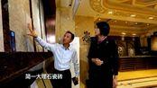 优米新版《赢在中国》第二集 简一大理石瓷砖