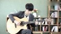 【郑成河·指弹吉他】Fly Me to The Moon丨Sungha Jung