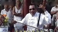 郭永章 河南坠子书 《十二个月》