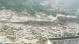 连日暴雨致汶川突发泥石流 多条道路被中断