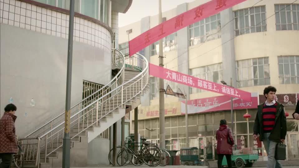 北方大地第11集精选